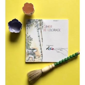 Cahier de coloriage sur l'Asie